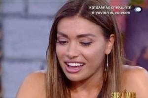 Survivor Panorama: Η Όλγα Φαρμάκη μιλάει για την άσπρη τούφα στα μαλλιά της! Το περιστατικό που την σημάδεψε! (Video)