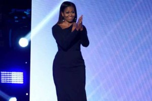 Μισέλ Ομπάμα: Αυτό είναι το εξώφυλλο της αυτοβιογραφίας της (photo)