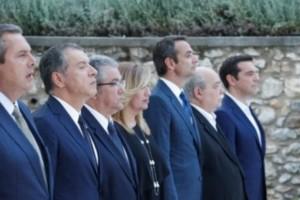 Τέσσερα «όχι» στον Τσίπρα για την «Μακεδονία του Ιλιντεν»