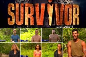 Survivor ψηφοφορία: Ποιος θέλετε να αποχωρήσει από το Survivor;