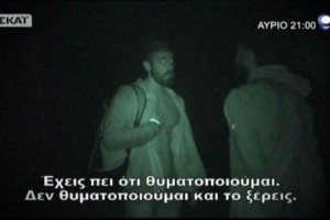 "Survivor 2 - trailer: Ο άγριος... νυχτερινός καβγάς Γκότση - Γιακουμάτου, το ντέρμπι για το έπαθλο επικοινωνίας και τα ""καρφώματα"" των Διάσημων! (video)"