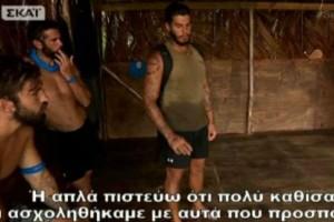 "Survivor 2: Καρφώνει! Τα χώνει ο Αγόρου στους Διάσημους για τα συνθήματα! - ""Προσπάθησαν να δημιουργήσουν..."" (video)"