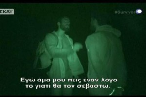 "Survivor 2: Τσακωμός! Εκτός εαυτού Ηλίας Γκότσης και Χάρης! - "" Άσε μας, ρε μ@λ@κ@!"" (video)"