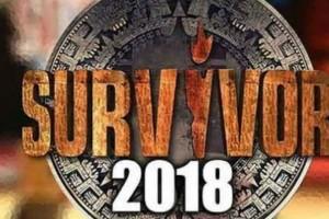 Survivor 2 - Διαρροή: Αυτή η ομάδα θα νικήσει απόψε! Ελλάδα ή Κολομβία;