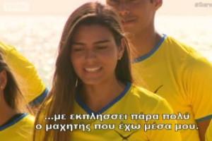 """Survivor 2: Πανέμορφη! Η κούκλα Μις Κολομβία που τους άφησε με το στόμα ανοιχτό! - """"Ο.. μαχητής που έχω μέσα μου.."""" (video)"""