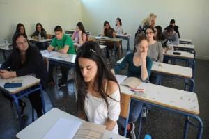 Πανελλαδικές Εξετάσεις 2018: Ποιοι παράγοντες θα επηρεάσουν τις βάσεις;