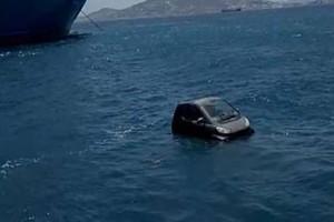 Μα πως; Smart κολυμπάει στο λιμάνι της Μυκόνου! (video)