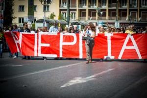 Παραλύει η χώρα την Τετάρτη: Απεργούν οι πάντες! Πως θα κινηθούν τα ΜΜΜ;