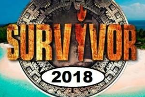 Survivor 2 - Διαρροή: Αυτή είναι η ομάδα που κερδίζει απόψε το έπαθλο!