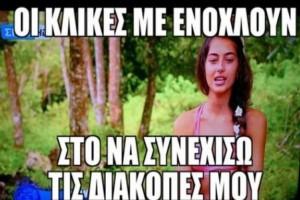 Survivor: Όλο το ελληνικό ίντερνετ μισεί την Ροδάνθη!