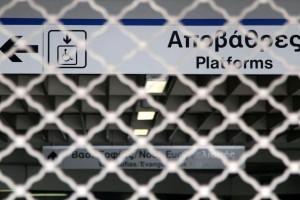Έσκασε τώρα: Απεργίες στα ΜΜΜ της Αθήνας 30 και 31 Μαΐου!