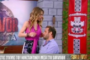 Survivor Panorama: Η συγκλονιστική αποκάλυψη του Τσεπάνη για τον τραυματισμό του!  (video)
