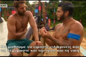 "Survivor 2: ""Καρφί"" Αγόρου! Οι πληροφορίες που του... ""σφύριξαν"" και η σπόντα για τους Διάσημους! (video)"