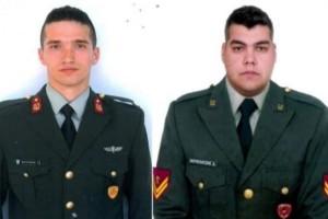 Πανελλήνιο - σοκ: Σοκάρει η εικόνα του ενός Έλληνα στρατιωτικού! Σκελετωμένος μέσα στις τουρκικές φυλακές!