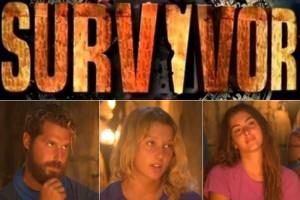Survivor Διαρροή: Αυτός ο παίκτης αποχωρεί σήμερα! Είναι ήδη στο ξενοδοχείο!