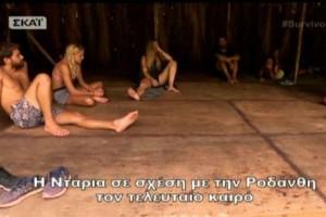 "Survivor 2: Σπόντα! - ""Αν φύγει η Ντάρια απόψε θα επηρεαστεί ψυχολογικά και ο...."" - Ποιος βάρεσε την ""καμπάνα""; (video)"