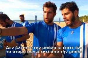 Survivor 2: Καβγάς! Τα χαμένα ματς έβγαλαν εκτός ελέγχου Γιάννη Τσίλη και Νικόλα! (video)