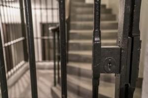 Σας ενδιαφέρει: Προσλήψεις σε φυλακές!