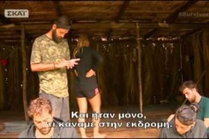 Survivor 2: Καρφώματα! - Όλοι εναντίον όλων! Ποιος και τι φταίει και χάσαμε από την Κολομβία; (video)