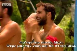 Survivor 2: Κερκίδα! Αποφασισμένοι να τους διαλύσουν τα νεύρα! Κάνουν πανικό οι Διάσημοι! Τα συνθήματα που φωνάζουν... (video)