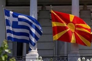 Νέα ονομασία στο τραπέζι για τα Σκόπια!