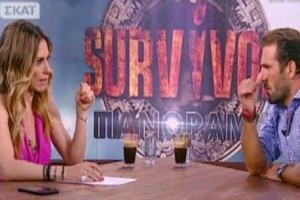 "Survivor Panorama: ""Έβαλε τα κλάματα όταν..."" - Τι αποκάλυψε ο Τσεπάνης (video)"
