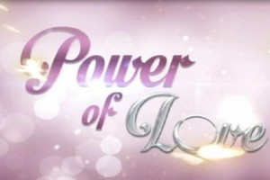Power of Love: Επιστροφές «βόμβα»! Oι παίκτες που φέρνουν τα πάνω-κάτω στο σπίτι! (video)