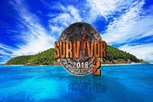 Καταποντίστηκε το Survivor με το Μουντιάλ!