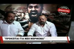 Αρτέμης Σώρρας: Μοιράζει λεφτά μέσα από το κρατητήριο! Το πόρισμα καταπέλτης και η ατάκα που έστειλε τους αστυνομικούς! (video)