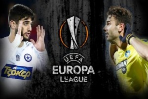 Europa League: Οι αντίπαλοι Ατρόμητου και Αστέρα Τρίπολης!