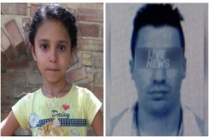 Έγκλημα στην Άμφισσα: Συγκλονίζουν τα λόγια του δολοφόνου της 13χρονης! - «Μετανιώνω πικρά. Ήθελα να αυτοκτονήσω...  »