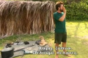 Survivor 2: Ο... μπακαλόγατος Τσίλης! - Τρελό γέλιο στην παραλία! Οι Διάσημοι έδωσαν... ρέστα! (video)