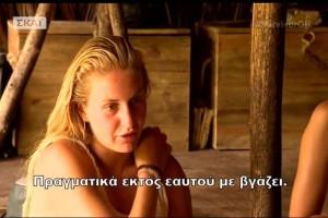"Survivor: ""Το έπαθλο για την Δαλάκα θα είναι 3 κιλά ξίδι και 5 κιλά λεμόνια""!"