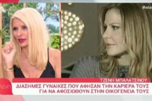 Η αποκάλυψη της Μενεγάκη για τη συμφωνία Κωστόπουλου - Μπαλατσινού! «Της είπε θα σε παντρευτώ αν... » (Video)