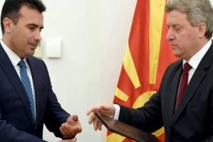 Στα «άκρα» η κόντρα Ιβανόφ-Ζάεφ στα Σκόπια για την συμφωνία με την Ελλάδα!