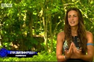 """Survivor 2: """"Καρφί"""" της Εύης στην... Ροδάνθη Καπαρού! - """"Η ομάδα τώρα έχει δυναμώσει..."""" (video)"""