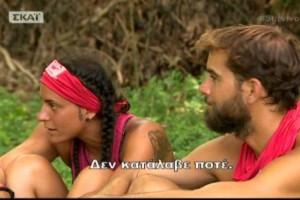 "Survivor 2: ""Είναι απαράδεκτος για ακόμα μια φορά!"" - Οι παίκτες ξεκαθαρίζουν τη θέση τους για τον καβγά ανάμεσα σε Τσίλη και Αγόρου! (video)"