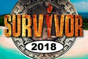 Survivor 2 - Διαρροή: Αυτή η ομάδα θα κερδίσει τον αγώνα επάθλου!