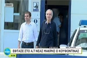 Δημήτρης Κουφοντίνας: Με... επίσκεψη στο Α.Τ Νέας Μάκρης ξεκίνησε η 48ωρη άδεια του! (Video)