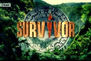 Survivor 2 - Διαρροή vol 2: Αυτός ο παίκτης θα αποχωρήσει απόψε από το παιχνίδι!