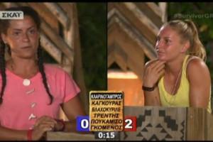 "Survivor 2: Ο γυπαετός, η πατσαβούρα, ο κλαρινογαμπρός και οι... ψεκασμένοι! - ""Κλάμα"" στο ""Πες το αλλιώς""!  (video)"