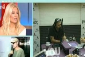 """""""Κατακεραυνώνουν"""" στο Πρω1νό τον Αντώνη Ρέμο: «Είναι ντροπή που... » (Video)"""