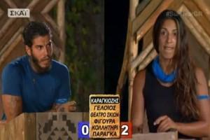 "Survivor: ""Εύη: Τι είσαι εσύ; -Αγόρου: Καραγκιόζης!"" - Κλάμα στο Twitter"