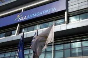 Σκληρή ανακοίνωση της ΝΔ για άδεια σε Κουφοντίνα: Θα καταργήσουμε τον κατάπτυστο νόμο!