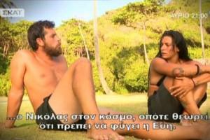 "Survivor 2 - trailer: Ο σκληρός ανταγωνισμός, το ""θάψιμο"" στον Πάνο Θεoδώρου, ο τραυματισμός του Ηλία και η αποχώρηση... (video)"