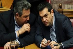 Το Μαξίμου πανηγυρίζει για την συμφωνία με τα Σκόπια!