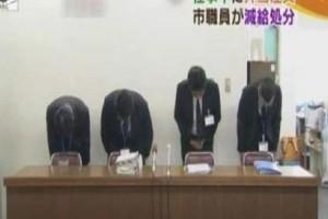 Ιαπωνία: Εταιρεία ζήτησε συγγνώμη επειδή υπάλληλος έλειψε για φαγητό 72' σε επτά μήνες!