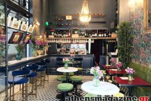 Το wine bar στην Αθήνα που θα σε ταξιδέψει με το παριζιάνικο στυλ του στην εποχή του...μεσοπολέμου!