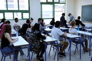 Πανελλαδικές Εξετάσεις 2018: Συνεχίζονται σήμερα τα ειδικά μαθήματα με Γραμμικό Σχέδιο!