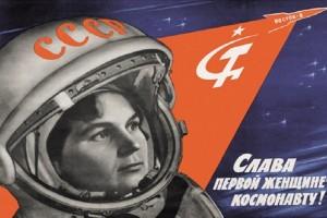 Σαν σήμερα στις 16 Ιουνίου το 1963 «πέταξε» στο διάστημα η πρώτη γυναίκα!